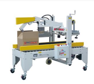 箱机适用于纸箱的封箱包装与流水线配套使用
